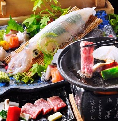 博多中洲 旬菜万葉  こだわりの画像