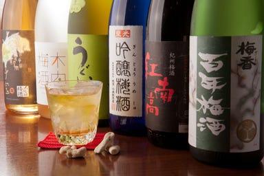 100種の梅酒と本格沖縄料理 あーぐうる こだわりの画像