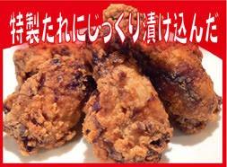 100種の梅酒と本格沖縄料理 あーぐうる メニューの画像