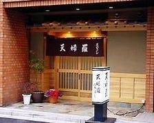 Miyakoshi