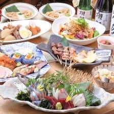 和食の職人が創る大人の宴会メニュー