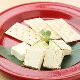 クリームチーズの味噌漬け