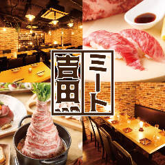 食べ飲み放題 肉バル ミート吉田 すすきの駅前店