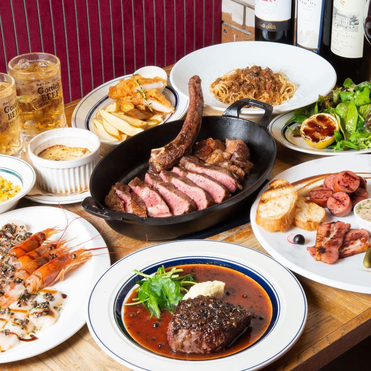 Jukuseigyu Steak baru Gottie's BEEF Shijokiyamachiten
