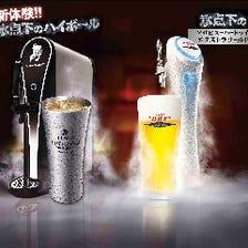 氷点下のビールとハイボールを是非!