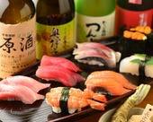 お寿司はもちろん♪