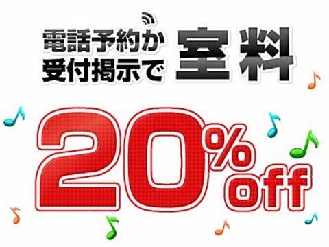 カラオケ ファンタジー 鎌倉店