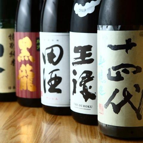 珍しい日本酒が常時入荷