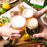 全コース飲み放題付!+1,000円でクラフトビールも飲み放題に追加OK。