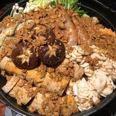 牡蠣×海老 かいり 渋谷店  コースの画像