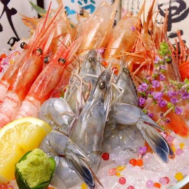 牡蠣×海老 かいり 渋谷店  こだわりの画像