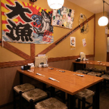 仲間うちでの飲み会にも、職場の飲み会にも使いやすいテーブル席