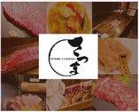 焼肉コース3000円~ご準備しております。