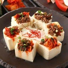 半熟玉子と豆腐の韓国風