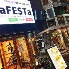 La FESTa藤枝店