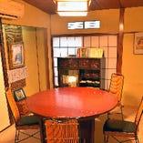 お座敷個室 テーブル円卓席(1卓4席~)