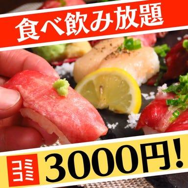 個室で炙り肉寿司を食らう 今昔物語 名古屋栄店 こだわりの画像