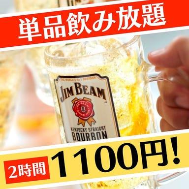 個室で炙り肉寿司を食らう 今昔物語 名古屋栄店 コースの画像