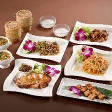 【乾杯スパークリング付き★イサーンコース】辛くて旨くてクセになるタイ東北部イサーン料理の人気ディナー