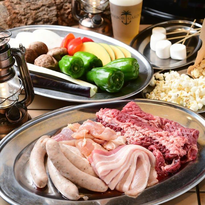 ◇フリードリンク120分付◇お肉を楽しむ!お肉+お野菜のプレート【スタンダードBBQコース】4,500円