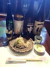 九州・全国の美味しい地酒