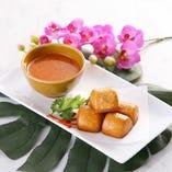 あげ饅頭 With Curry Sauce