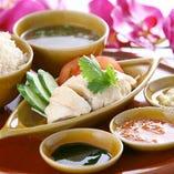 海南鶏飯(蒸し)【肉大盛+¥200(税込)、ライス大盛+¥100(税込)】