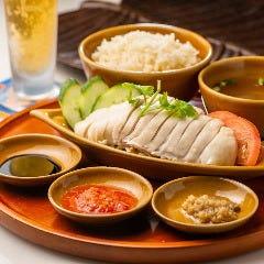 シンガポール海南鶏飯 水道橋本店