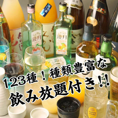 個室居酒屋 焼き鳥と地鶏 鶏っく 京橋駅前店 メニューの画像