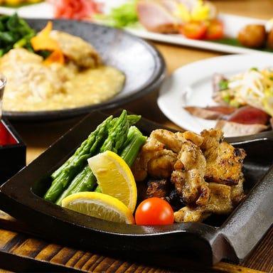 個室居酒屋 焼き鳥と地鶏 鶏っく 京橋駅前店 コースの画像