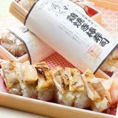 棒寿司(鯖・鶏)
