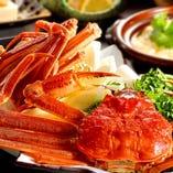 大ぶりの身がたくさん詰まった産直蟹【北海道】