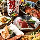 ◆期間限定◆ 【特別価格】最大3時間飲放題付コース料理2999円