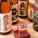 厳選地酒18種、 佐藤黒麹など本格焼酎12種を揃えました!