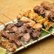 豚串、鶏串 各種