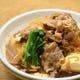 神田っ子伝統の味『肉豆腐』昼の定食でも人気です