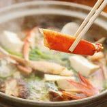 季節の野菜や魚介がたっぷりの寄せ鍋