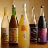 梅酒やゆず酒、レモン酒など女性に人気の果実酒も豊富に取り揃え