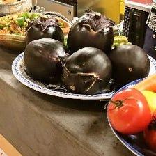 京野菜も使用!各地のおいしい「旬の地野菜」