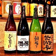 【飲み放題】宮崎の焼酎が飲み放題