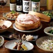 【2時間飲み放題付】鮮魚や国産豚が楽しめるグレードアップコース〈全9品〉5,000円|宴会・接待・飲み会