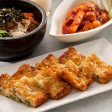 ■料理長自慢の韓国料理