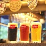 バリエーション豊かな本格ビールの味わいをお楽しみください。