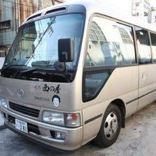 川崎駅や会社⇔お店のバス送迎無料!
