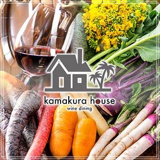鎌倉食材と樽生ワイン かまくらハウス 〜kamakura house〜 上野店