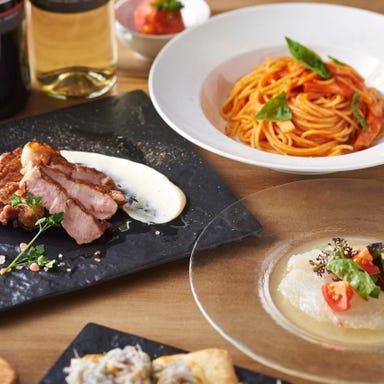 鎌倉食材とピザ かまくらハウス  こだわりの画像