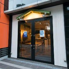 鎌倉食材と樽生ワイン かまくらハウス ~kamakura house~ 上野店