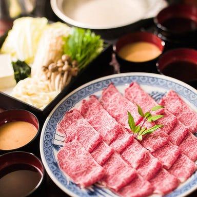 ステーキの店 徳庵  コースの画像