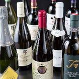 ワインは赤・白・泡さまざまな銘柄を揃えています