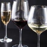 グラスワインも各種ご用意!